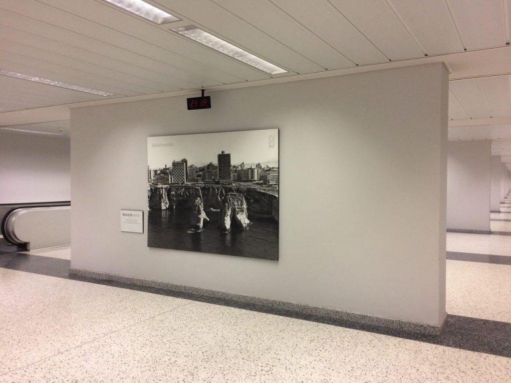 Beyrut Havalimanından bir görüntü